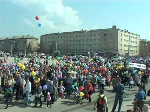 1 Мая – праздник весны и труда в Каменске-Уральском.