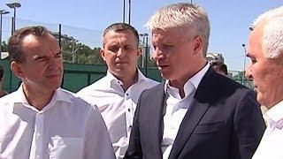 Министр спорта РФ и губернатор Кубани посетили спортивные объекты в Краснодаре