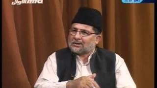 (Pushto) Seeratun Nabi - Rehmatulil Alimeen  سیرة النبیؐ رحمة اللعالمین