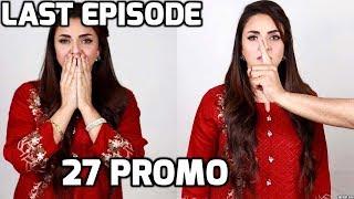Zun Mureed Episode 27 promo HUM Tv Drama   17 August 2018   Pakistani Drama