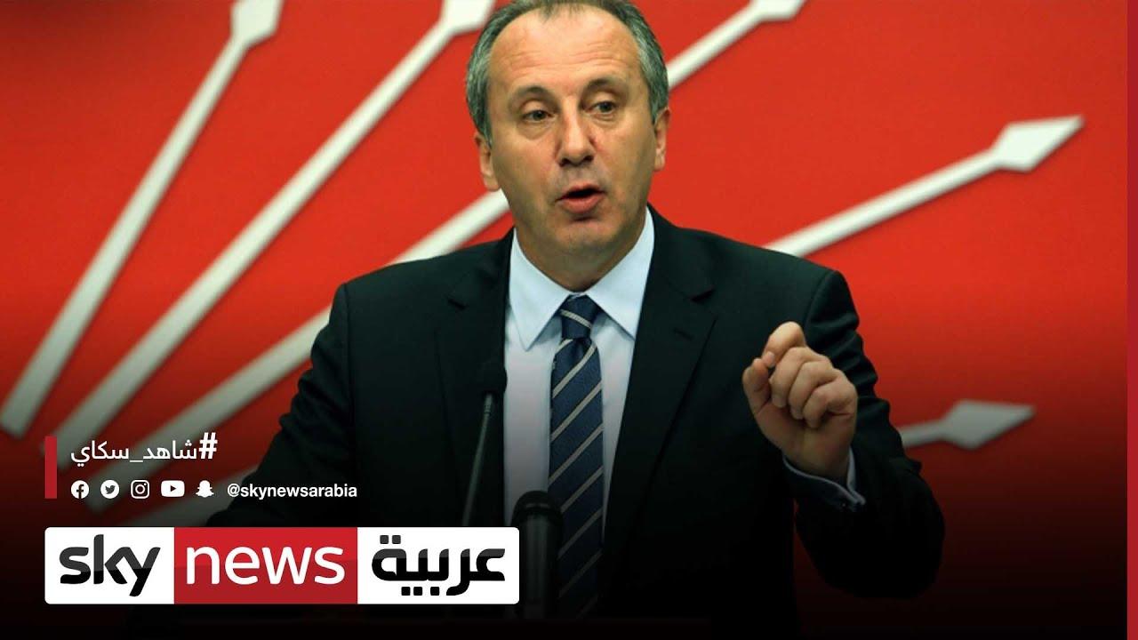 منافس أردوغان يستعد لإطلاق حزب سياسي جديد  - نشر قبل 28 دقيقة