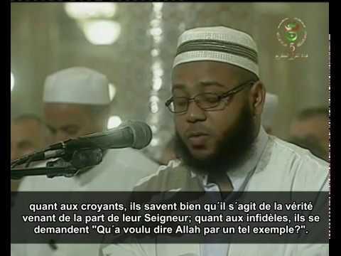 Sourate Al-Baqara(la vache) verset 1 à 141- Abdul Muttalib ibn 'Achoura taraweeh algerie 2013