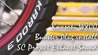 KAWASAKI W800 Booster Plug 取付 SC Project 2in1 サウンド