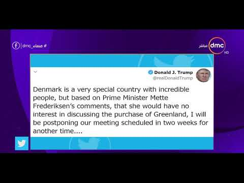 """مساء dmc - ترامب """"يعاقب"""" الدنمارك بعد رفض بيع أكبر جزيرة بالعالم"""