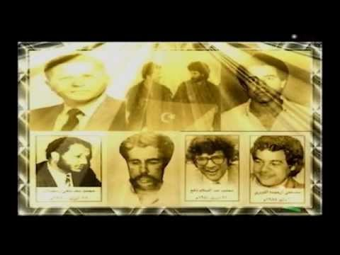 LibyaFrom1969To2011.wmv
