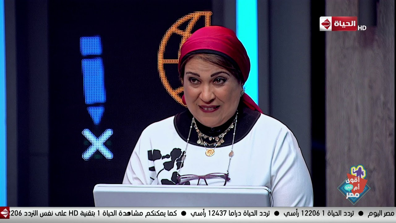 أقوى أم فى مصر | 31 يناير 2020 - الحلقة كاملة