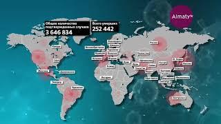 Коронавирус в мире: в Украине откроют рестораны, а в Италии вирус перестает распространяться