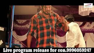 Live dance/Sonu Garanpuriya/Rekha Sharma/Raju Punjabi/2018Special DJ song