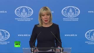 Мария Захарова проводит еженедельный брифинг (02.03.18)