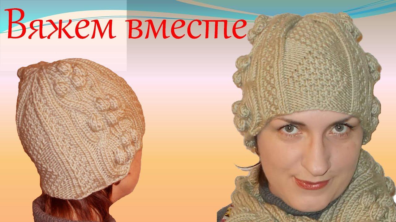 Вязание на спицах оригинальные шапки 41