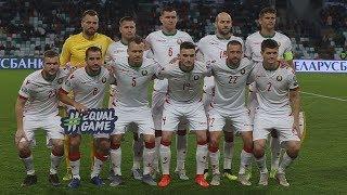 Беларусь Эстония Отбор на Евро 2020 Козел про футбол 10 10 2019