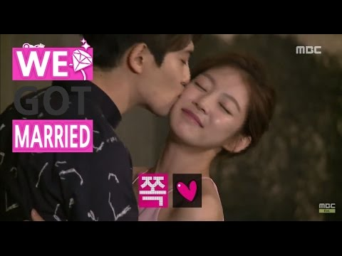 Wgm eng sub jong hyun dating