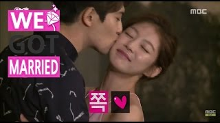 Download Video [ENG SUB - We got Married4] 우리 결혼했어요 - Jonghyun♥seungyeon, romantic blues! 20150725 MP3 3GP MP4