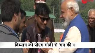 Modi in Varanasi; meets Differently-Abled people