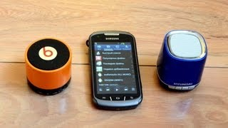 Download Bluetooth колонки Beatbox by dr. Dre Mini S10 и Hyundai i80 Mp3 and Videos