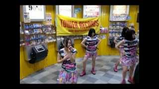 2013年3月2日(土) 11:30~ タワーレコード広島店 『キラーチューン』発...