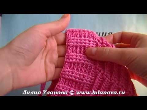 Шапка Модная - вязание крючком