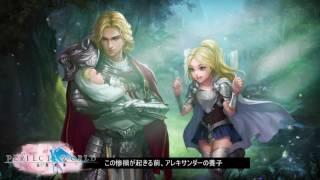 【パーフェクトワールド -完美世界-】 白帝の都出現!