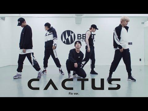 A.C.E(에이스) - 선인장(CACTUS) Dance Practice (Fix Ver.)