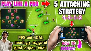 How To Attack Using Any 4-3-1-2 Manager In PES2021| 5Tips That Will Help You To Do Pro Lvl Attacking