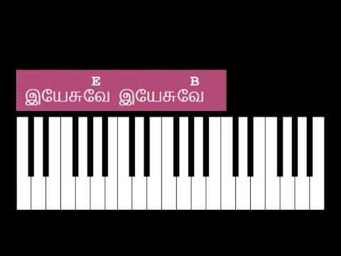 Ovvoru Naalilum Ovvoru Nimidamum Keyboard Chords and Lyrics - E Major Chord