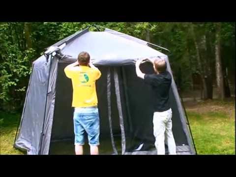 Туристический тент шатер Campack Tent G 3501W