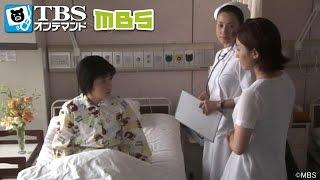 和美(久野麻子)は、真美(榎園実穂)の左腕の切断手術を決断する。真美も、う...