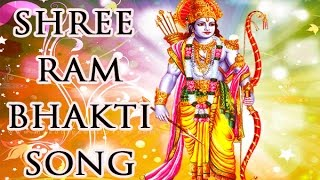 Shri Ram Jai Ram Jai Jai Ram by Krishna Dasi Mp3 hindi Song