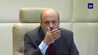 تعديل وزاري مرتقب على حكومة الرزاز قبيل الدورةِ العادية المقبلة (9/10/2019)