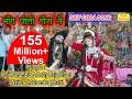 भाँग पीली गोरा नै | Bhang Pili Gora Ne | Superhit Haryanvi Shiv Bhajan FOJI KARAMBIR & DOLLY