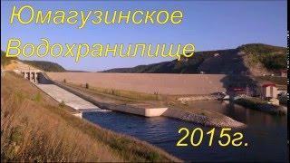 Отдых и прогулки на Юмагузинском Водохранилище(Прогулки, рыбалка ,доставка до места происходит на комфортном 12 местном катере. Заказ катера по т. 937 492 13 13., 2015-12-13T05:03:00.000Z)
