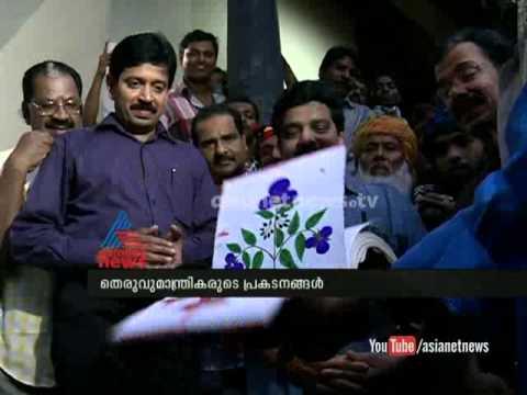 Trivandrum kinfra magic planet opened: amazing magic tricks on the go
