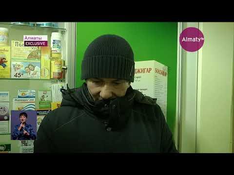 "Алматинка пожаловалась на аптеку, где продают ""Трамадол"" без рецепта врача (15.01.20)"