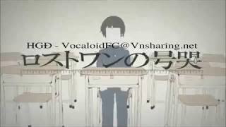 Lost one's weeping Ft, AKAITO V3 Straight [Cover]