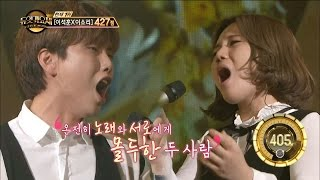 【TVPP】Sandeul(B1A4) - Etude of Memory, 산들(비원에이포) - 기억의 습작 @D…