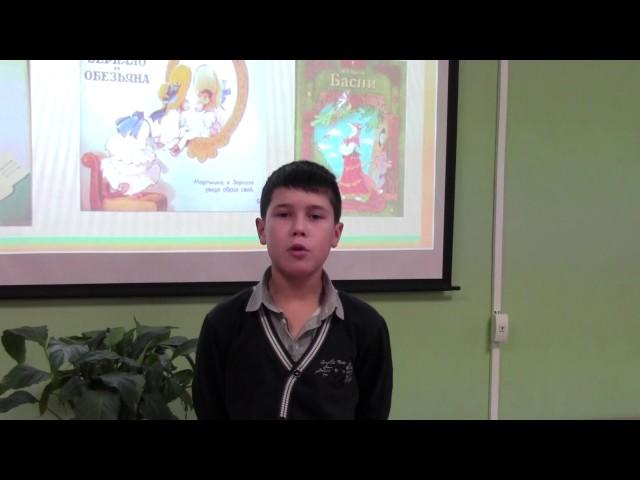 Изображение предпросмотра прочтения – ДаниилБакуменко читает произведение «Лебедь, Рак и Щука» И.А.Крылова