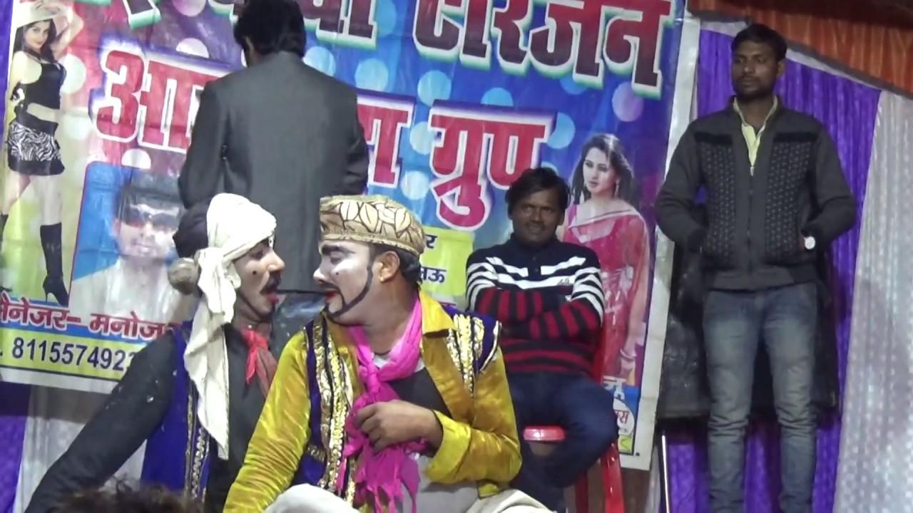 राजू भोजपुरिया और राजकुमार जादूगर!!कबदी कबडि वाली न्यू कॉमेडी//