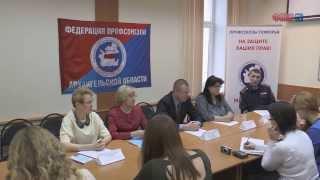 видео Оплата труда работников автотранспортных предприятий