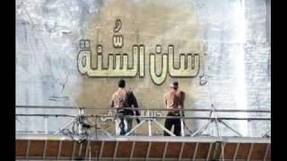 الشيخ نبيل  العوضي  يبين فضائح ستار اكاديمي 3/3
