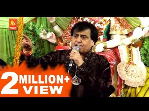 Mera Kisse Na Pucheya Haal By Narendra Chanchal | Mauj Teri Mayia | Live Jagran | Punjabi Sufiana