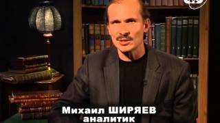 ИСТОРИЯ РОССИИ  XX ВЕК.119