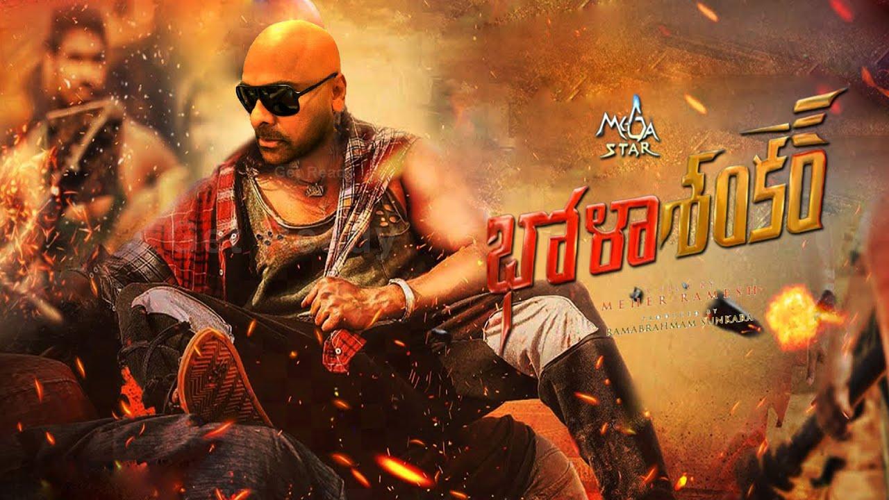Chiranjeevi Mass Look in Bhola Shankar Movie   #Chiru154   Mehar Ramesh   Keerthi Suresh   Get Ready