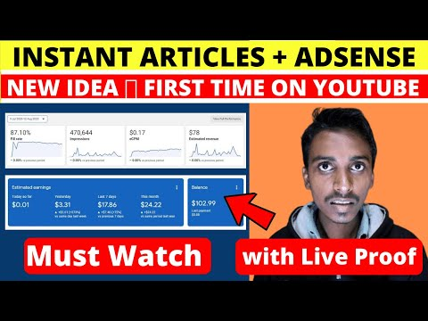 [Live Proof] Make Money with Facebook Instant Articles + Google Adsense 🔥🔥 New Cocncept