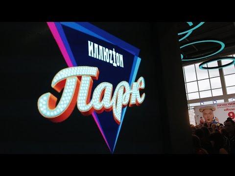 VL Ru   во Владивостоке открылся первый кинотеатр в торговом центре
