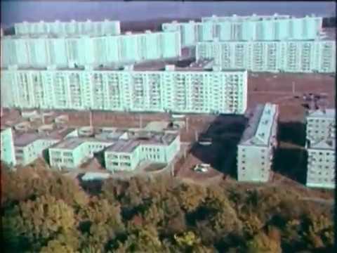 УФА 1974