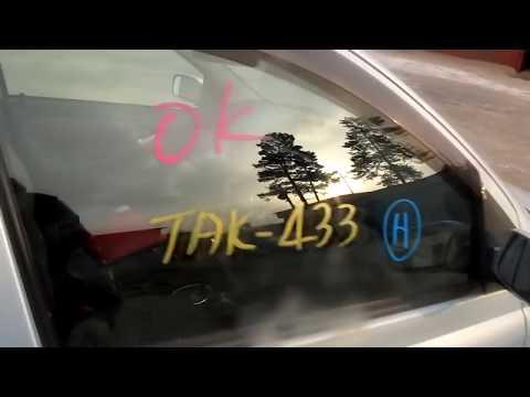 Toyota Vitz 2003 г.