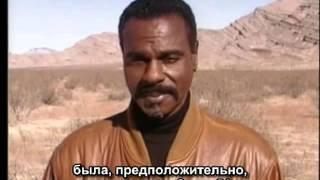 НЛО: Зона 51 Интервью с инопланетянином 1 (UFO-Area 51)
