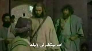 الله بيتكلم ليّ وليك - تامر العجمى