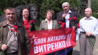 Поздравление из Украины с Днем Победы