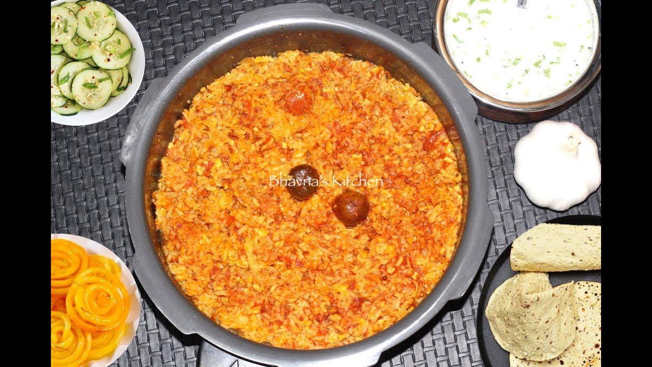 Lasooni Khichdi Video Recipe | Garlic Chili Rice Lentil Stew | Bhavna's Kitchen